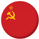 USSR Country Flag 58mm Button Badge